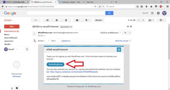 Verify-Email2